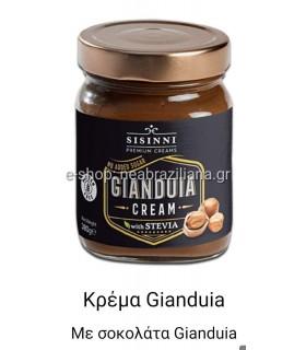 Κρέμα Gianduia