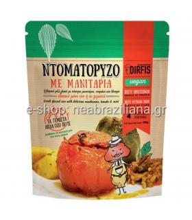 Ντοματόριζο με Μανιτάρια